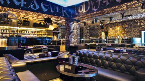 Foxtail Nightclub
